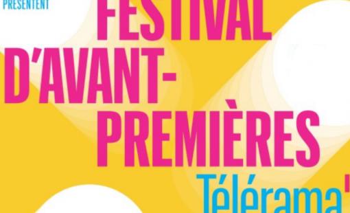 AVANT PREMIÈRE  TELERAMA  AFCAE du 09 au 15 juin